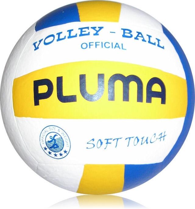 PLUMA Deportes - Fábrica de Pelotas de Voley eb0871d2f9cdc